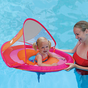 Boia Rosa Baby Spring Float Sun Canopy - Swimways